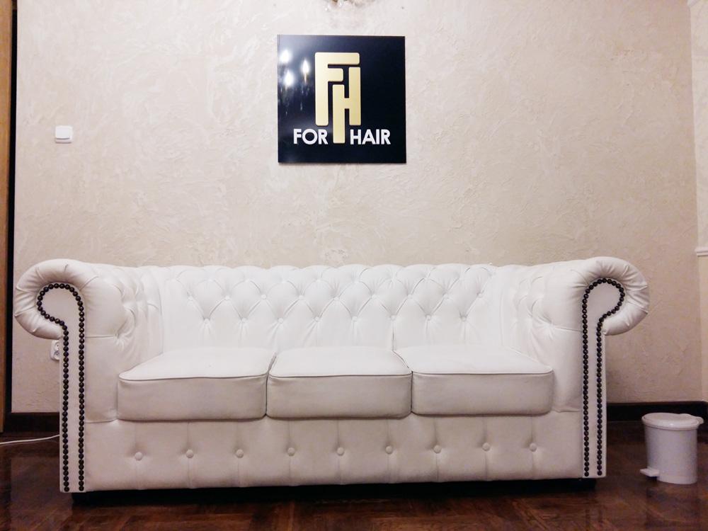 logo 3d dla salonu urody