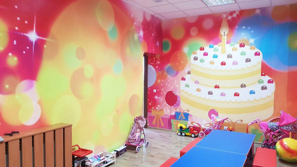 sala urodzinowa