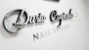 logo na ścianę nail stylist